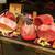 西麻布 焼肉 X - 料理写真: