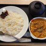 松屋 - マッサマンカレーライス大盛