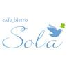 cafe bistro Sola - メイン写真: