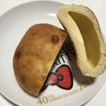 パンデュース - クリームパン