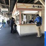 東武ラーメン - 外観