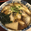 Mendokoromizuno - 料理写真: