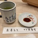 栄寿司 - お茶