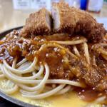 スパゲティハウス リトルジョン - トンスパMS