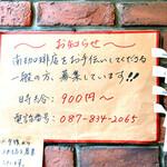 145576526 - お知らせ