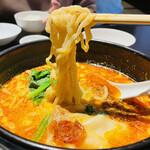ユタの店 - 料理写真:特製担々麵(780円)
