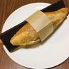 モヌッカ - 料理写真:ショコラブール   ¥ 270なり
