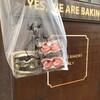 VIKING BAKERY F 熊本店