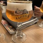 世界のビール博物館 - KASTEEL