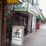 ペナンレストラン - 浜松町方面からアプローチ