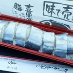 喜楽 - 料理写真:2020年11月 さんま折詰【税込530円】味で売る店!