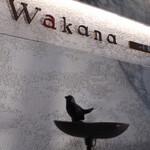 wakana -