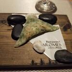 レストラン アロム - セルフィーユを練り込んだ生八つ橋