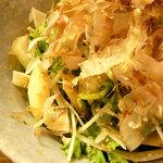 遊和食 きときと - 春の香りの山菜サラダ ふきのとうドレッシングで 850円