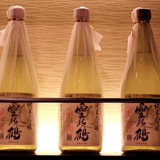 厳選した料理に合う日本酒