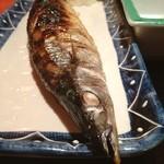 うみかぜ - 秋刀魚の塩焼き定食 1000円  @ランチ