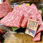 焼肉屋 牛蔵 - はー(ためいき)