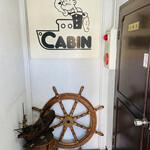 珈琲艇キャビン - ビルのドアを開けると…