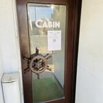 珈琲艇キャビン - ビルの入口