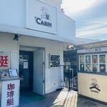 珈琲艇キャビン - 到着〜 外観