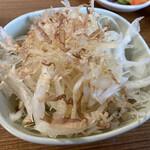ばん - オニオンスライス150円