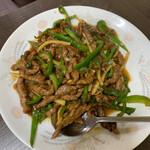 長秀龍 - 牛肉とピーマン炒め 638円
