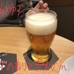 145614899 - 496×京都産水尾のゆず 1080円