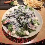 145614942 - ロメインレタスと鴨ハムの黒シーザーサラダ 1200円