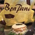 石釜パン工房 Bon Pana -