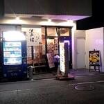 うどん居酒屋 江戸堀 - 外観
