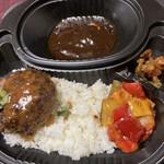 Beef Labo - ハンバーグステーキカレー激辛