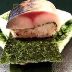 Chisoutorinosu - 鯖棒鮨