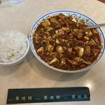 145629015 - 四川マーボー豆腐