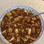 145629016 - 四川マーボー豆腐