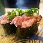 にこにこ寿司 - 料理写真:本マグロ中落ち