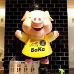 しょうが焼きBaKa - 店内の豚さん