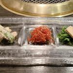 Ushigoro Ginza -