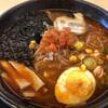 岩手山サービスエリア(下り線)スナックコーナー - 料理写真:
