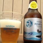 14565775 - サンシャイン水族館ビール