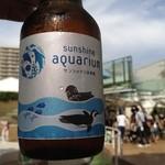 14565801 - サンシャイン水族館ビール