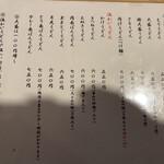 145651608 - シンプルでリーズナブル 武蔵野うどんさんメニュー                                              めちゃんこ安い100名店じゃな〜♡                                              この日は冷たいうどんの肉汁うどん大盛りを                                              発注いたしました!残念ながら…天ぷらは売り切れ