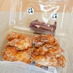 神のからあげ - ミックスセット 塩だれ もも3ヶ×むね3ヶ ¥810(税込)