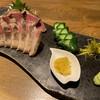 炉端と肉割烹 笹揶 - 料理写真:鰤のたたき
