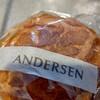 ANDERSEN - 料理写真: