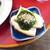 サンちゃん食堂 - 料理写真:鶏肉のニラソース和え