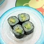 Sushiマヨ - アボカド巻