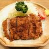 ステーキ&とんかつ 宕 - 料理写真: