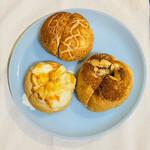 パン工房 りょう - 料理写真:上:自家製きんぴらごぼうパン 左:サーモングラタン 右:チーズたっぷりハム
