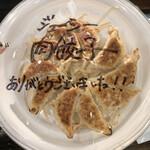 餃子・とんちゃん専門店 塚ちゃん餃子 -