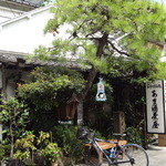 天野屋 - お店は御茶ノ水駅から歩いて10分ほど。